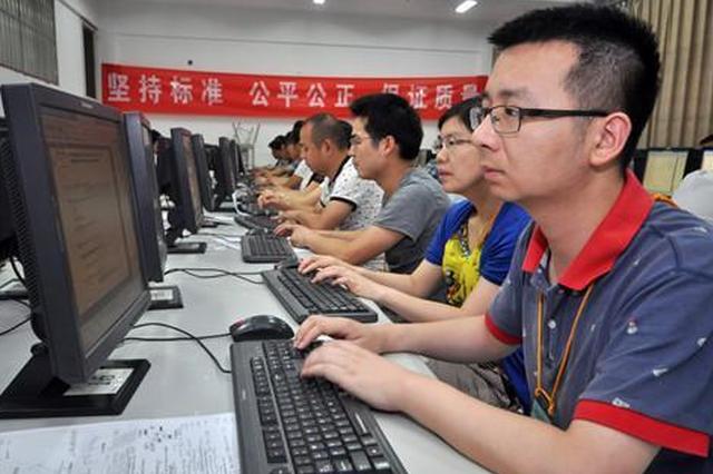 杭州中考阅卷启动 老师签保密协议信号全部屏蔽