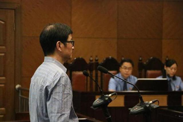 浙江机场集团原副总经理金谷案宣判:3次错失交代机会