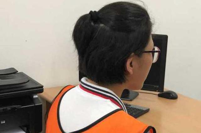 杭州女子失恋后吸毒贩毒 结婚生子后和老公双双被抓