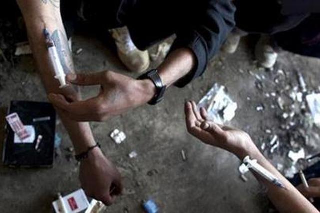 浙江省现有吸毒人员9.8万 18岁到35岁人员达55%以上