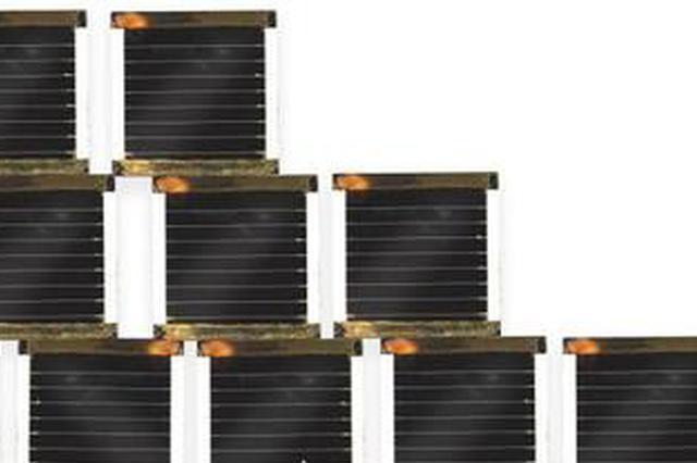 钙钛矿小组件效率再创新高 杭州纤纳光电四破世界纪录