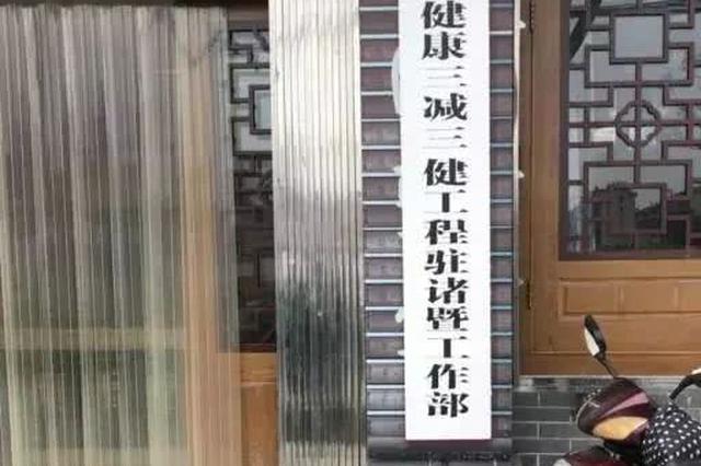 绍兴一家店被罚1万元 只因牌子上面写了这几个字