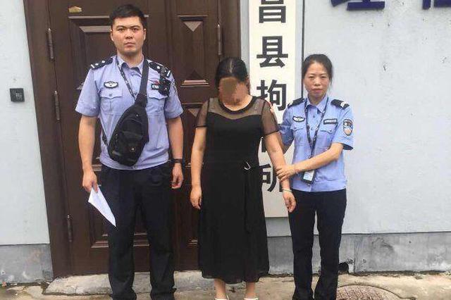 丽水1女子违规被查还辱骂交警 因阻碍执法被拘留