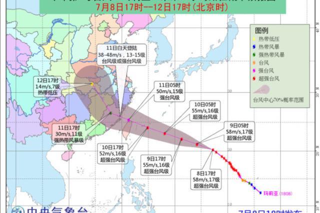 玛莉亚风速或挑战纪录 浙江启动防台风Ⅳ级应急响应