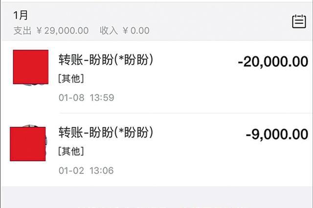 杭州一空调销售商跑路 老板是个斯文的90后(图)