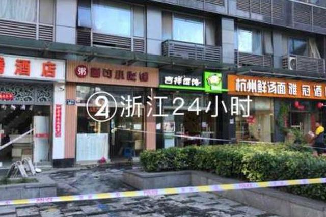 杭州天城路一家小吃铺深夜冒出浓烟 一男一女被困