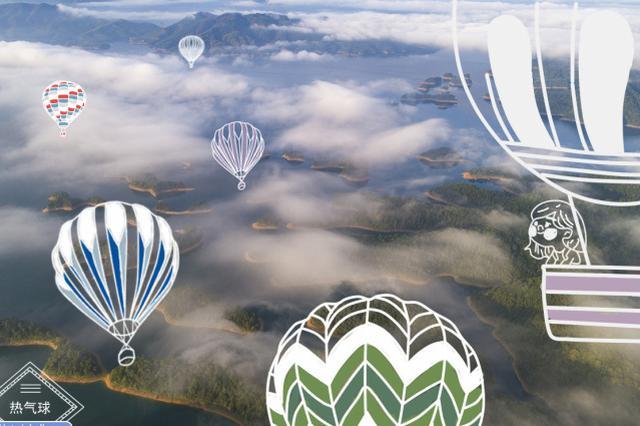 在千岛湖的云上