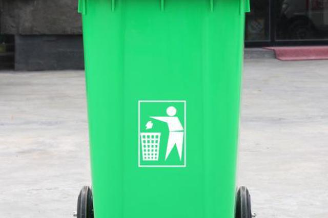 杭小区垃圾桶堆放乱象引起重视 规范放置消除拦路虎