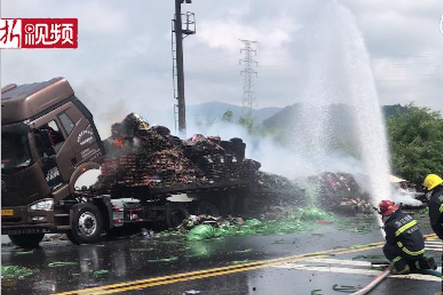 杭长高速半挂车起火爆炸 消防紧急处置明火已扑灭