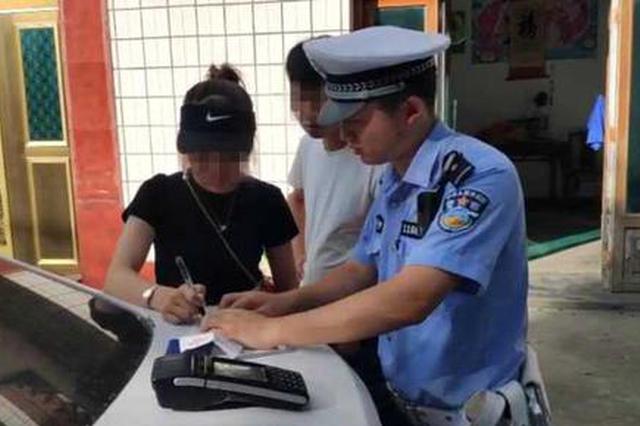 杭州女子刚考完科目1就上路 被查后大哭自称脑子有病