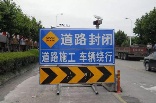 金华解放西路和五一路封闭施工 公交线路绕道运营
