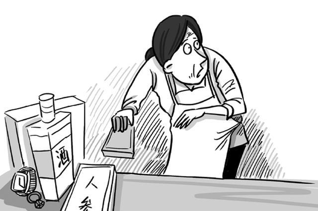 温州1保姆偷雇主30余万财物 从13.5万名表到虫草燕窝