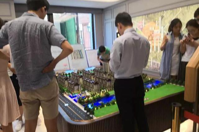 杭州楼市有所降温 购房者心态改变:买菜还要货比三家