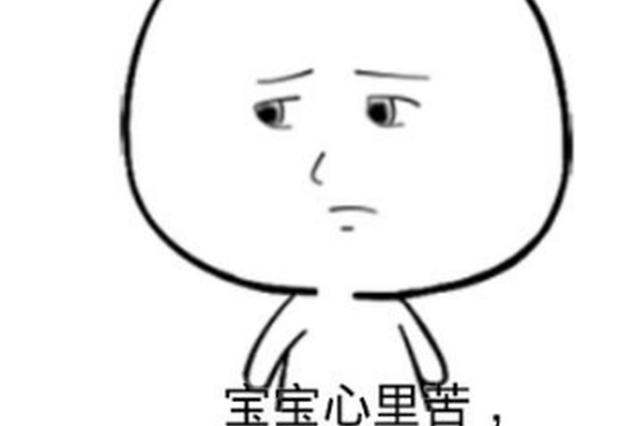 杭州1女博士爱上有妇之夫 苦恼不已倾诉:我想要老公