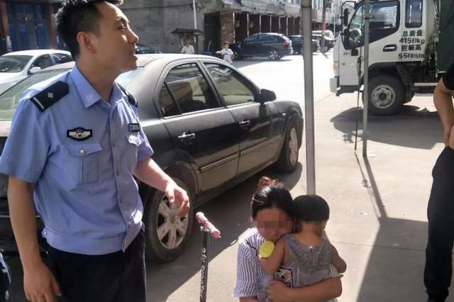 台州女子和朋友搓麻将 发现孩子走失却没想到报警
