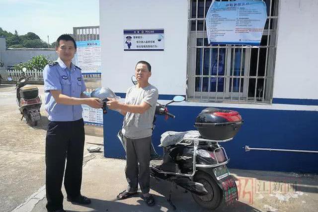 衢州一民警办理港澳通行证业务 期间抓了个逃犯