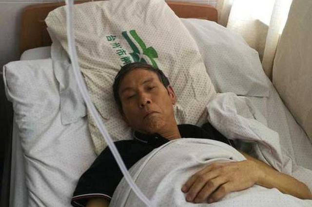 台州好人5年资助8名学生 自己省吃俭用肝癌晚期