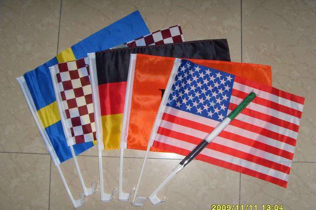 诸暨旗王飘扬世界杯 几百万面国旗销售超50万美元