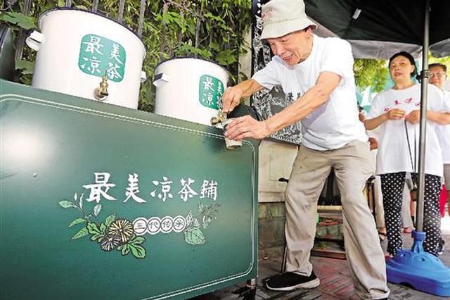 杭41年免费伏天送茶的顾忠根老伯 今年有了更多帮手