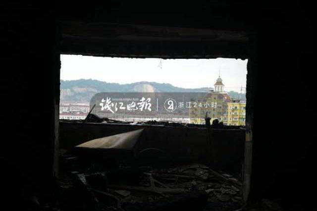 杭州萧山一居民楼起火后续:疑似阳台焚香引燃可燃物