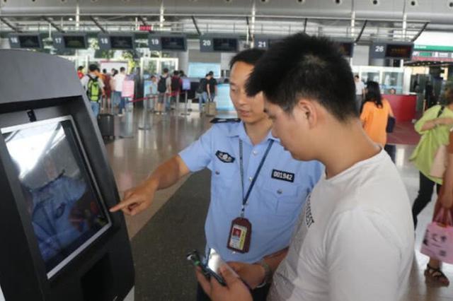 宁波机场临时乘机证明自助办理设备今日投入运行