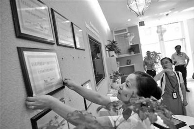 宁波联合检查组复查教育培训机构  钉子户已着手整改
