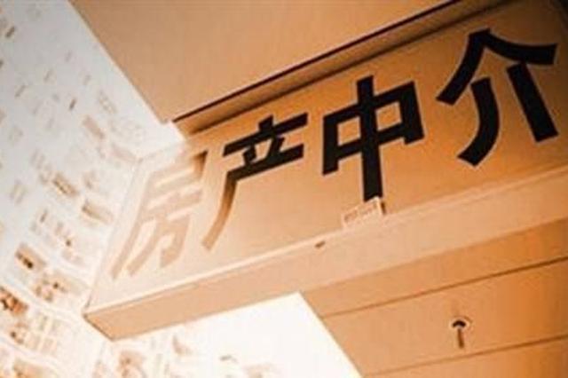 杭州1应届生小伙找房被套路 不给中介费就看不了房