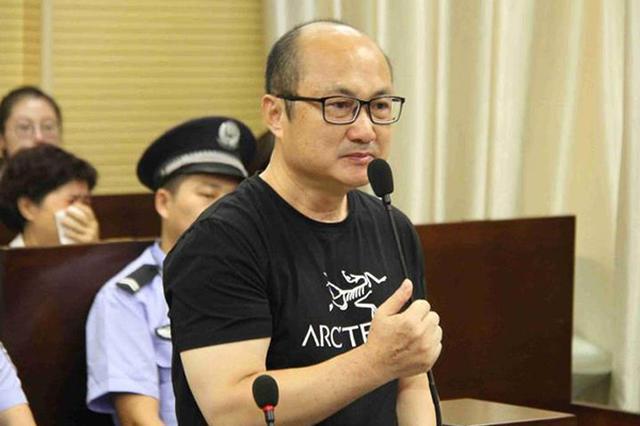 浙江农发集团原副总经理翁云翔等受贿贪污案开庭审理