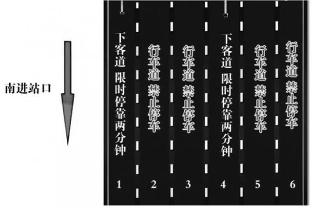 杭州东站出发层下客道限停2分钟 行车道严禁停车