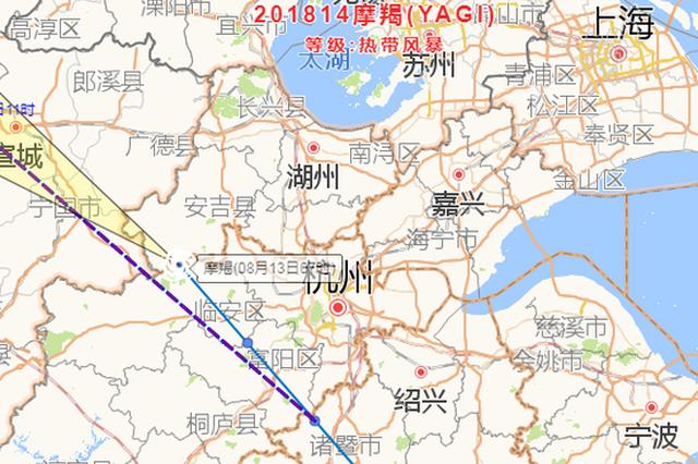 台风摩羯8时左右离开杭州境内 风雨影响趋于减小