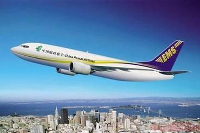 杭州—新西伯利亚邮航专线开通1年 助推浙俄电商贸易