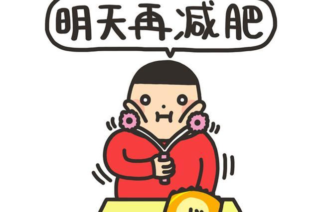 浙江15岁男生高187厘米体重200斤 小鸡鸡却不到3厘米