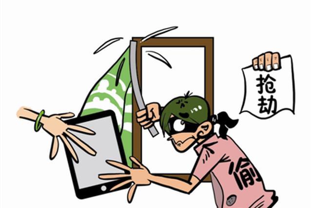 宁波男子一个动作 让他的罪名从偷盗变成抢劫