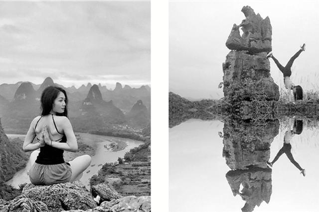来杭90后瑜伽女神为逐梦放弃安稳 在山川大海间做瑜珈