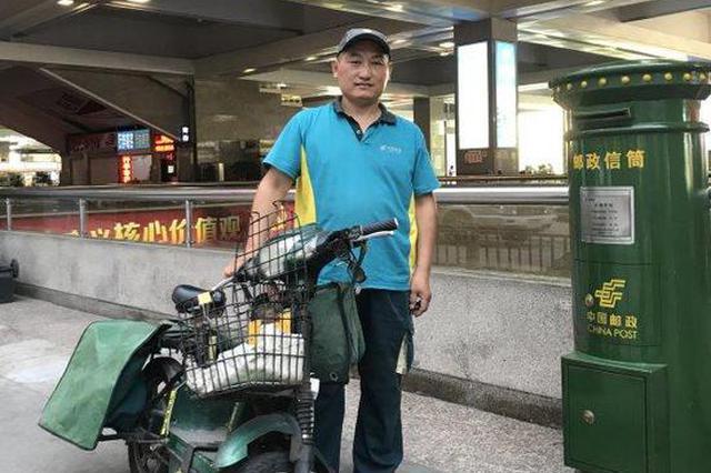 从业30多年 投递员见证杭州人社交方式的转变