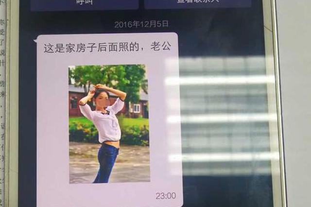 温州痴情小伙网恋女友一年 转账7万后发现是个中年男