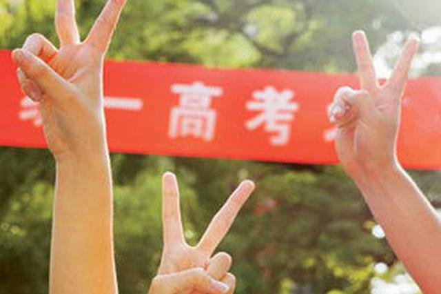 杭州1女孩被好友偷改志愿落榜 好友:是为她好