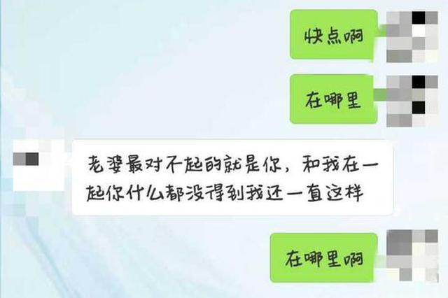 杭州男子吃一把药割腕自杀 给妻子留下一句话