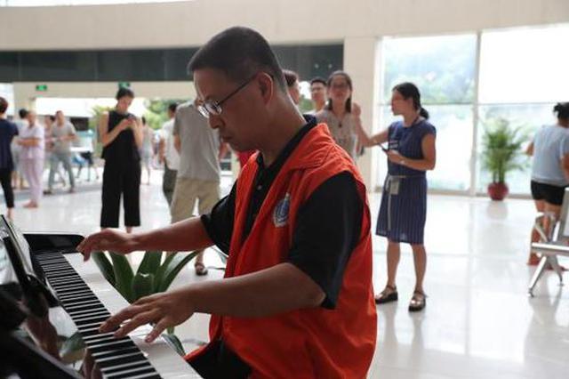舟山售票员自费跑20个省市医院为给病患带去琴音