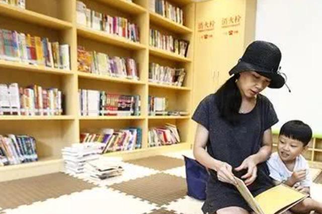 杭州开了家无人看守大书房 刷身份证就能借书