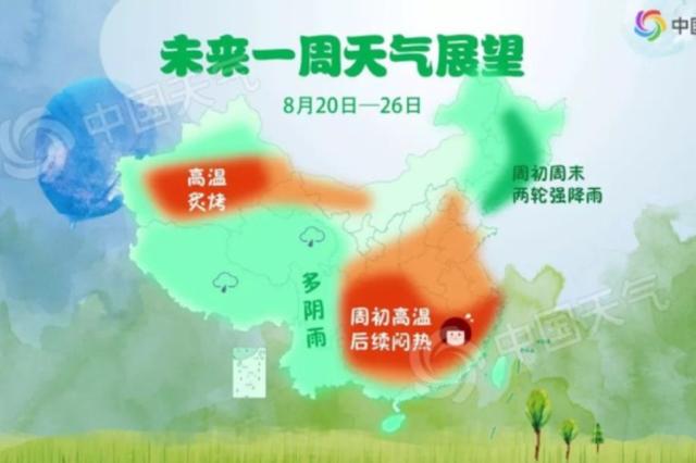 台风苏力靠近浙江 将诱发冷空气南下(图)