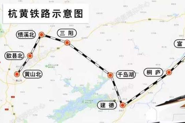杭黄铁路离开通越来越近 预计9月1日起送电