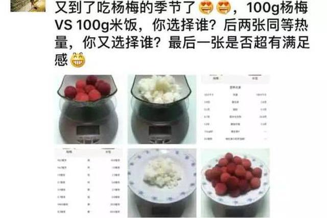 吃菜时刷一遍白开水 杭州男医生3个月后瘦掉10斤