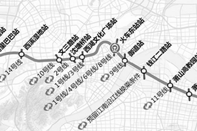 杭州机场轨道快线仍在批复中 期望年底前获批并开工