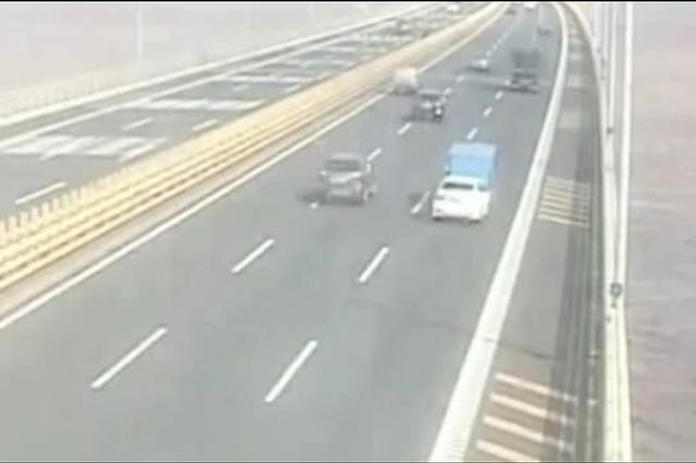 杭州湾跨海大桥梦中刹车 90后小伙高速路追尾