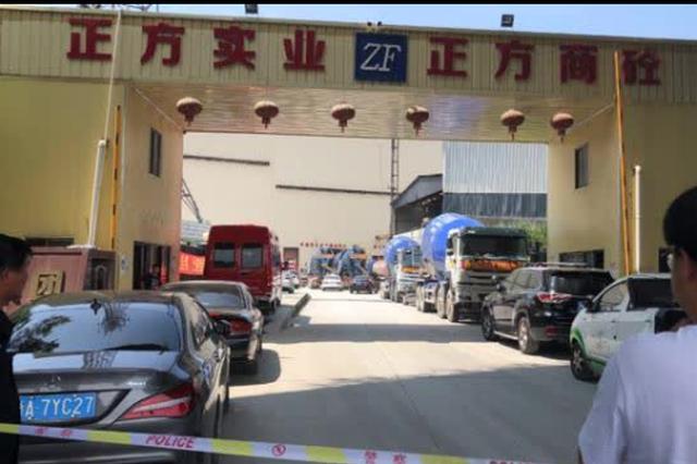 杭州一水泥廠機器掉落壓塌房屋 三人送往醫院救治