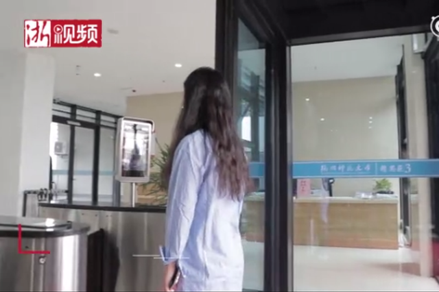 厲害了 杭州這所大學能刷臉進寢室
