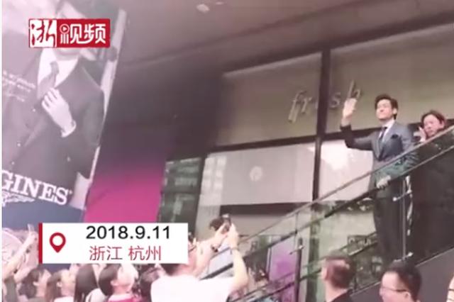 彭于晏現身杭州商場 粉絲激動堵門