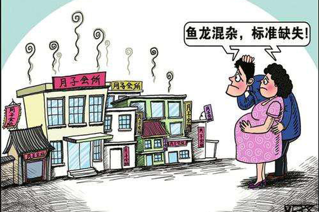 宁波陈女士花6万元请月嫂 上门20天后家人却得传染病