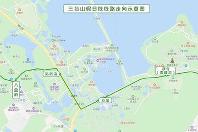杭城秋季旅游旺季即将到来 西湖景区公交攻略请收好
